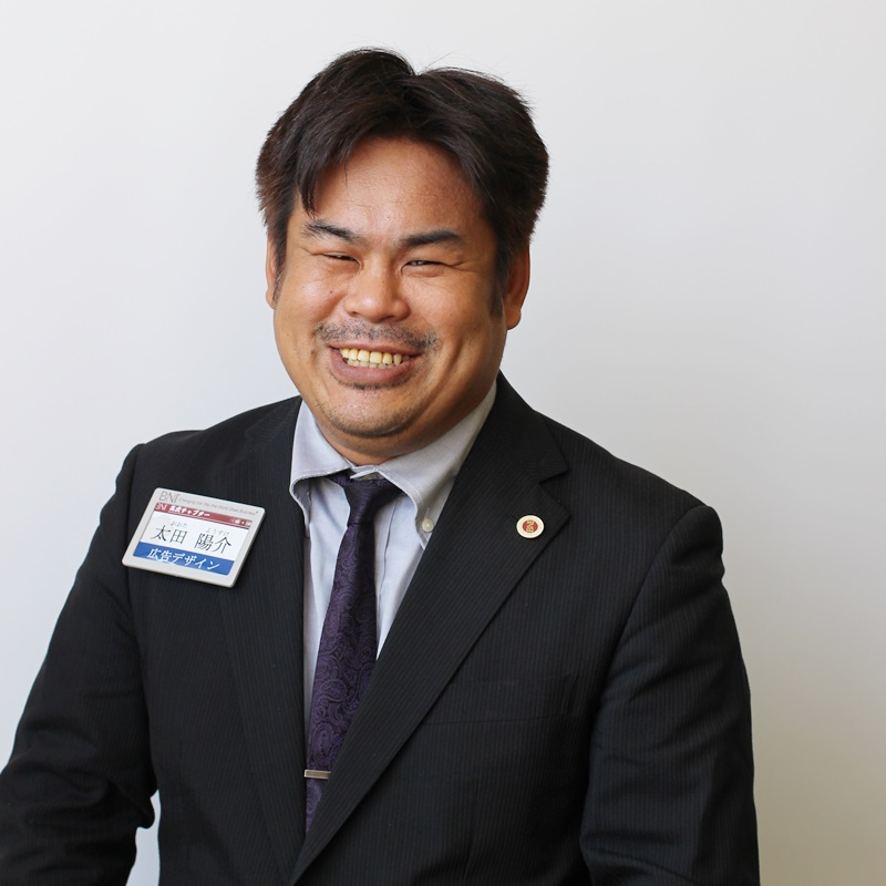 太田 陽介